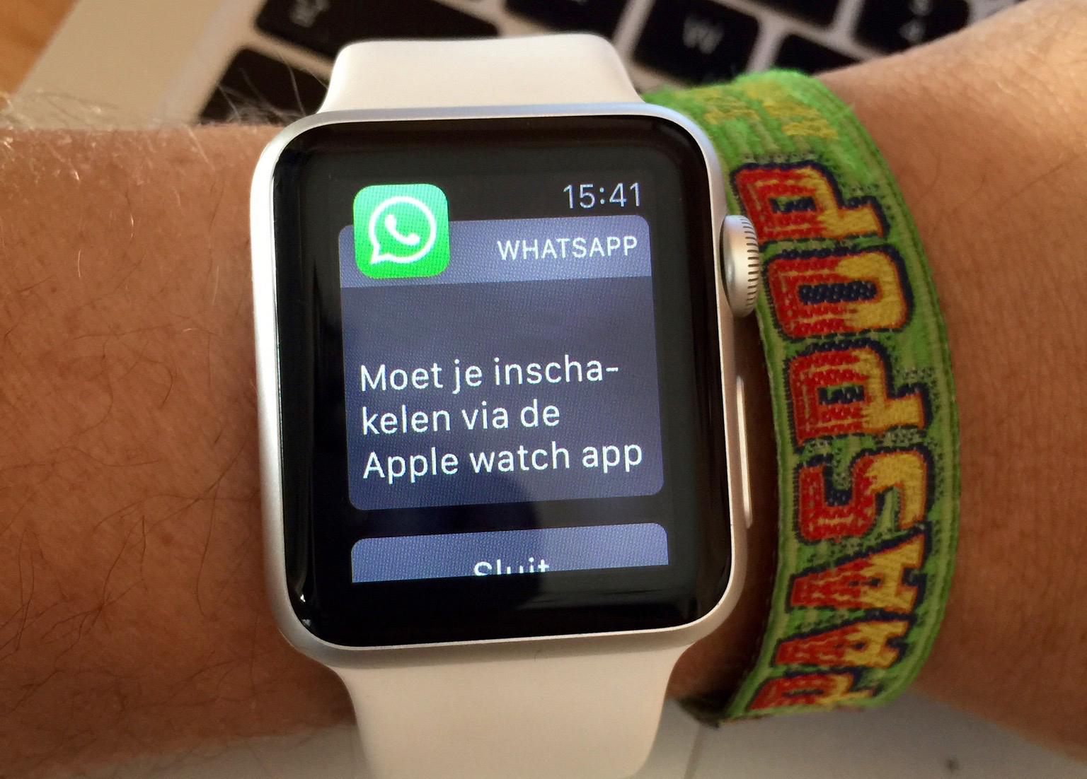 iMessage Apple Watch
